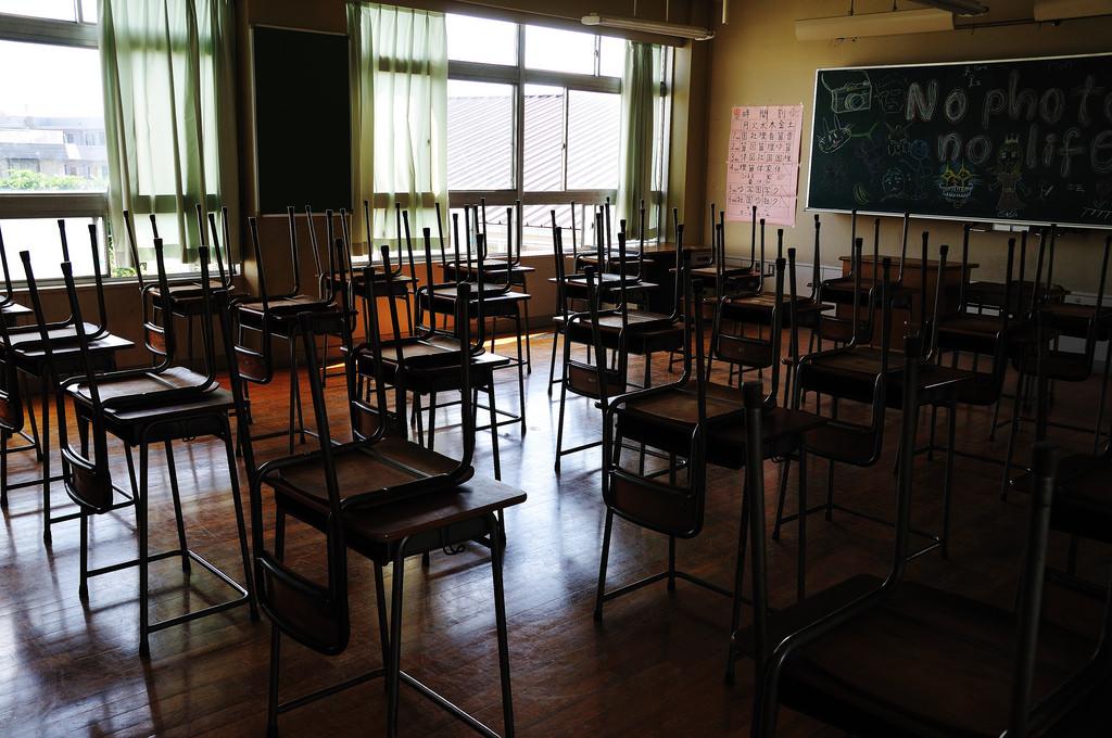 世界の学校