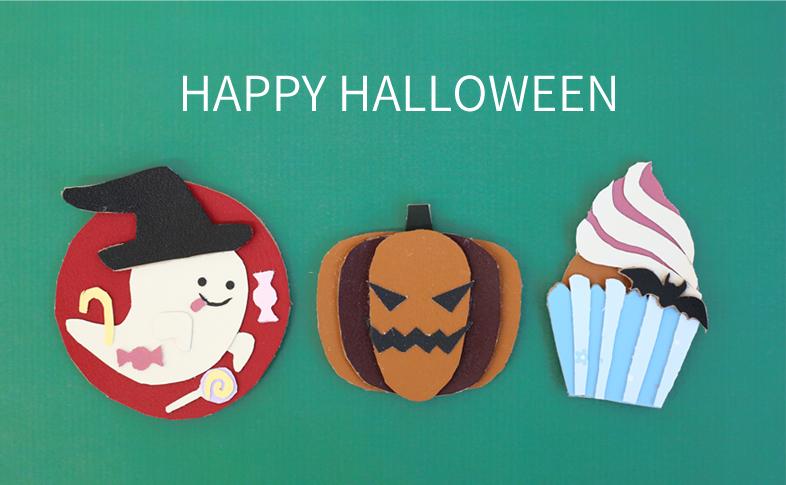 【奈良本店・銀座店】10月のワークショップ「ランドセルの革でハロウィンのマグネットづくり」を開催します。