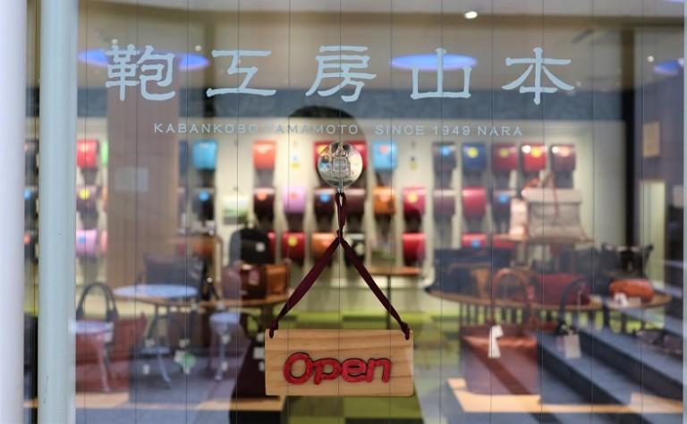 【鞄工房山本 表参道店】これからご来店になる方へ。表参道店の行き方や魅力をお伝えします!