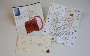 【鞄工房山本】ランドセルのメンテナンス~6年間愛用されたランドセルを下のお子さまへ~