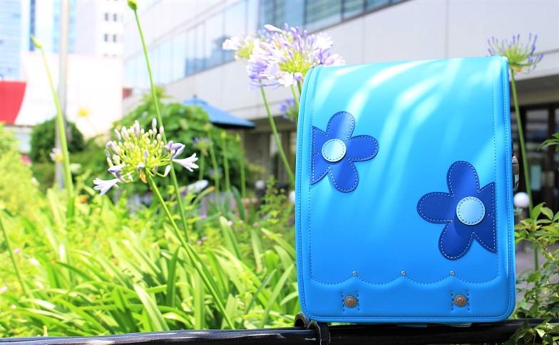 女の子人気カラー水色(ブルー系)ランドセルをご紹介!