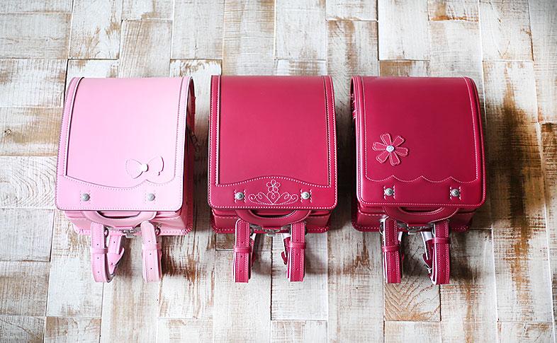 女の子におすすめ!「ピンク系」のランドセルご紹介!